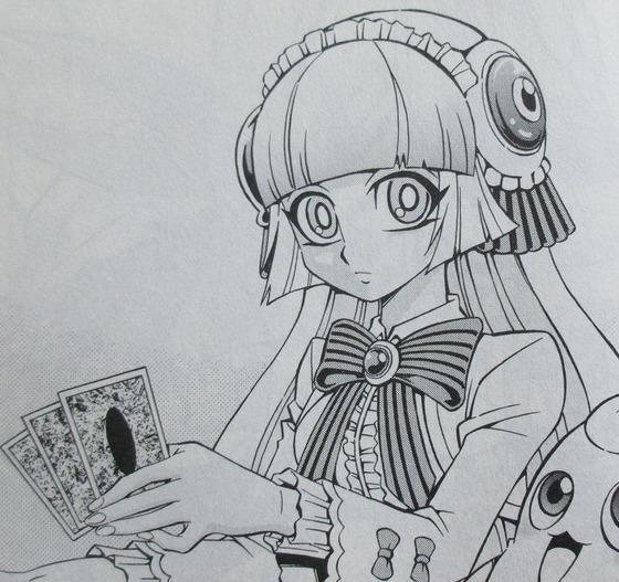遊戯王OCGストラクチャーズ 1巻 感想 00034