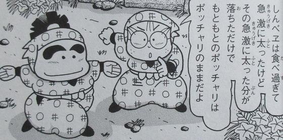 落第忍者乱太郎 65巻 感想【最終回】00013