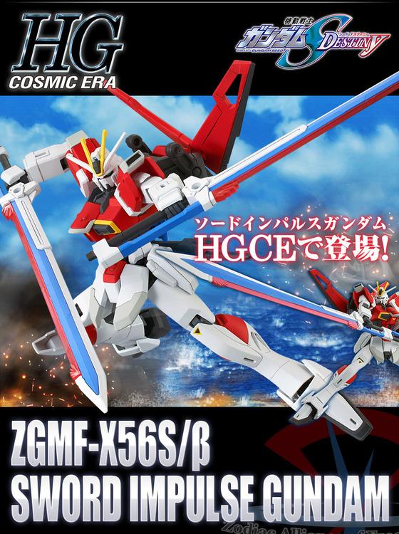 20160921_sword_impulse_02