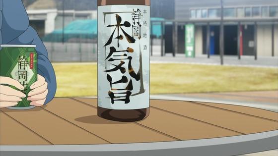 へやキャン△ 第9話 感想 00048