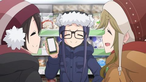 ゆるキャン 2期 第5話 感想 0943