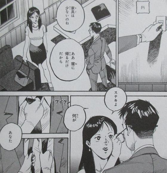 ガンダム MS戦記REBOOT 3巻 感想 最終回 00053