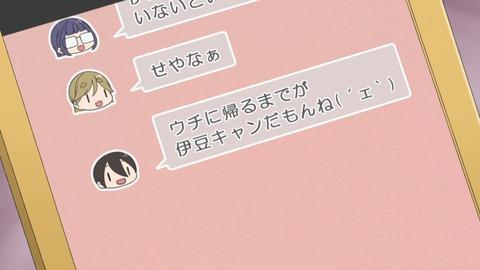 ゆるキャン 2期 第13話 最終回 感想 ネタバレ 1232