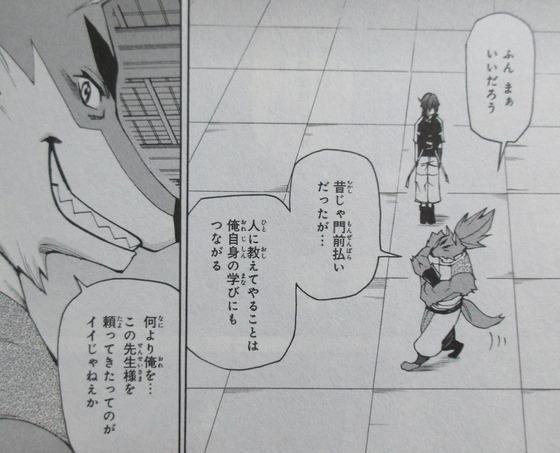 ガンダムビルドダイバーズリゼ 1巻 感想 00058