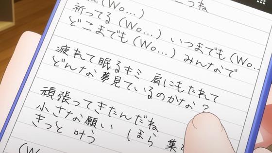 BanG Dream! 3期 12話 感想 00386