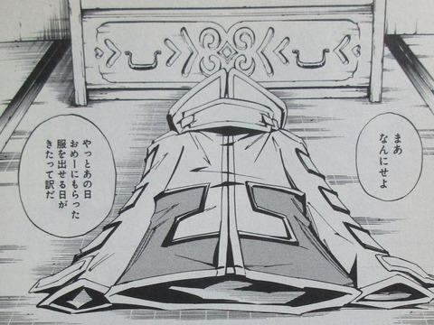 シャーマンキングzero 1巻 感想 0092