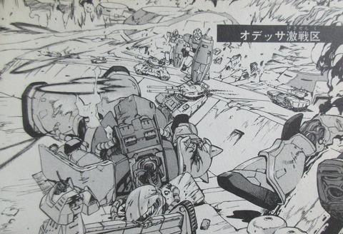 機動戦士ガンダム戦記 Lost War Chronicles 1巻 感想 88