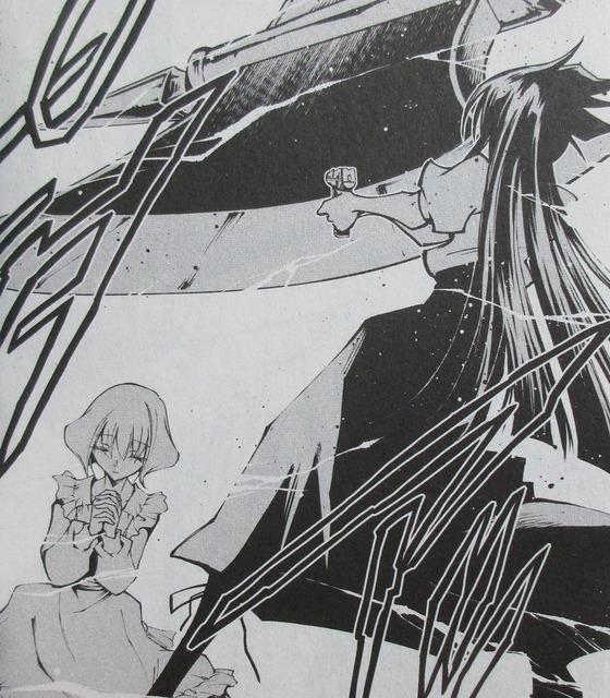 シャーマンキング レッドクリムゾン 1巻 感想 00087