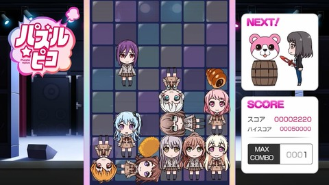 BanG Dream!ガルパピコ大盛 第9話 感想 00050