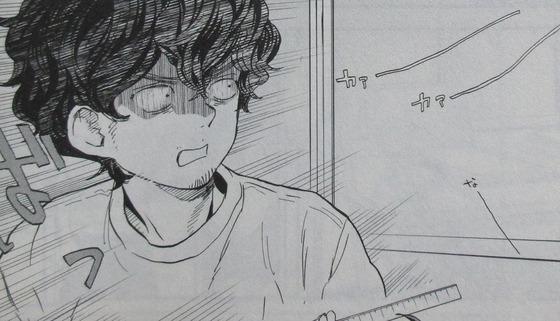 ヨシノズイカラ 3巻 最終回 感想 00026
