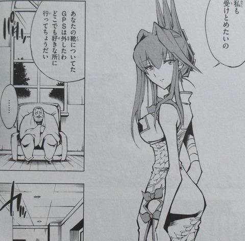SHAMAN KING レッドクリムゾン 2巻 感想 00084