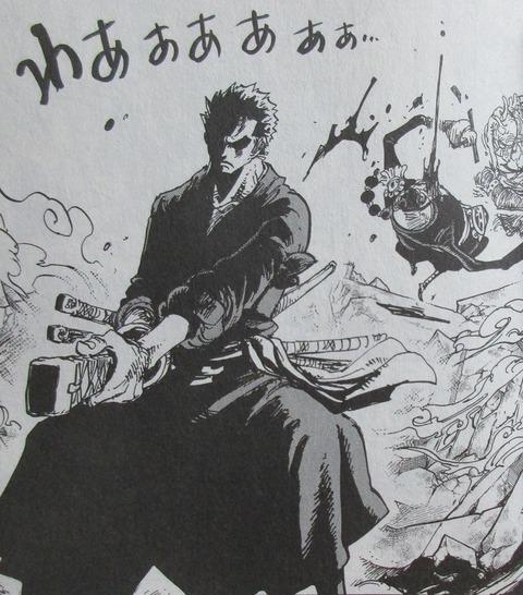 ONE PIECE 99巻 感想 ネタバレ 17