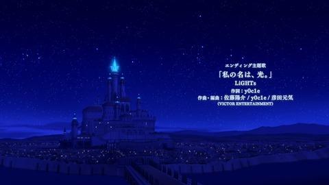 ラピライ 第10話 感想 01022