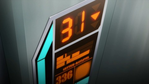 ゲッターロボ アーク 第4話 感想 0641