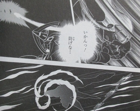 クロスボーンガンダムDUST 2巻 感想 00050-