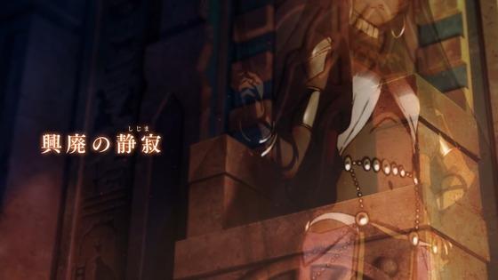 Fate Project 大晦日TVスペシャル2019 感想 03502