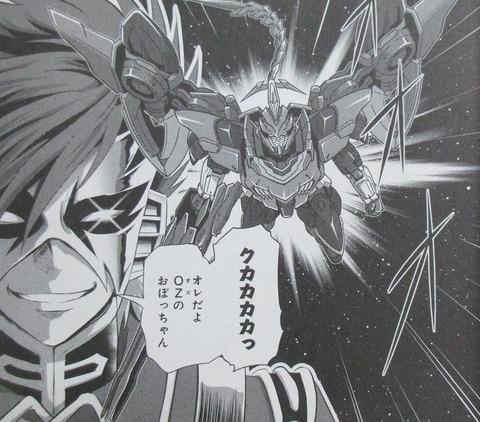 G-UNIT オペレーション・ガリアレスト 2巻 感想 00043
