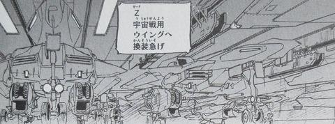 ガンダム 新ジオンの再興 感想 00042