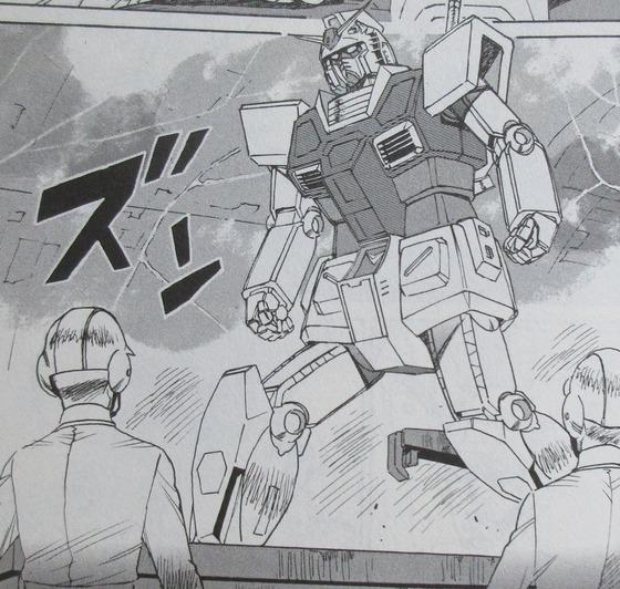 ガンダム MS戦記REBOOT 3巻 感想 最終回 00061