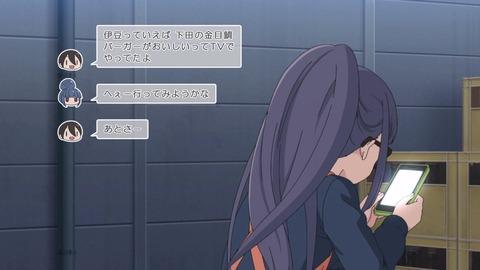 ゆるキャン 2期 第1話 感想 0836