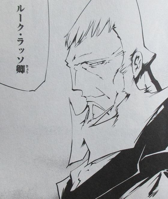 SHAMAN KING THE SUPER STAR 3巻 感想 00014