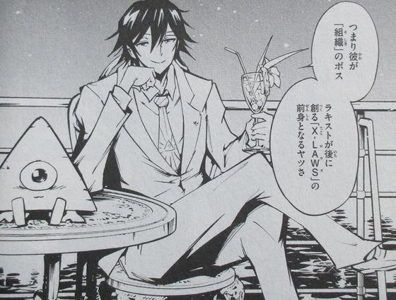 SHAMAN KING THE SUPER STAR 3巻 感想 00015