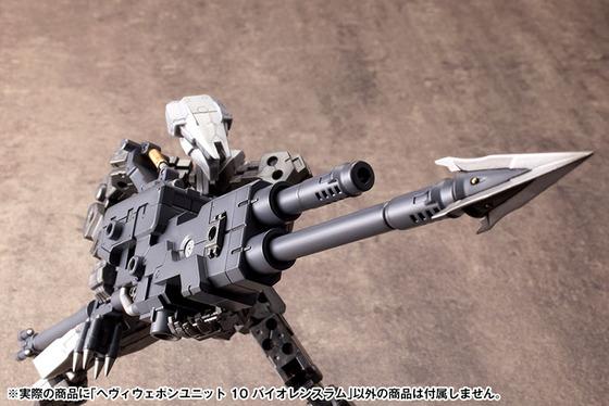 MH10_HWU_ViolenceRam12_02