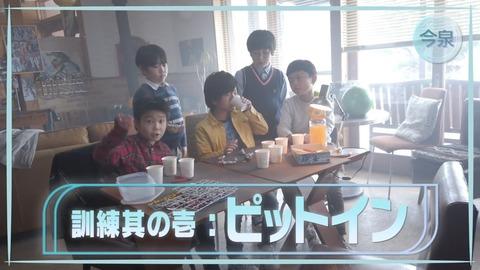 ガンダムビルドリアル 第1話 感想 ネタバレ 084