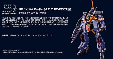 20210401_barzam_reboot_06