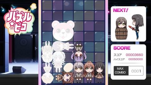 BanG Dream!ガルパピコ大盛 第9話 感想 00065