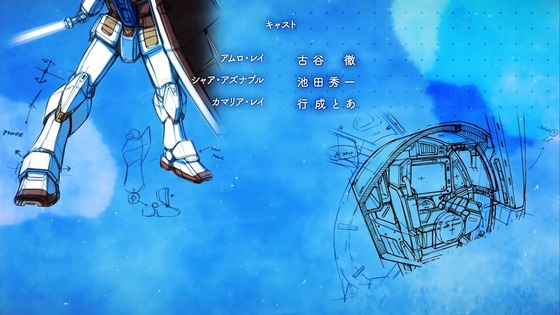 機動戦士ガンダムG40 感想 00455