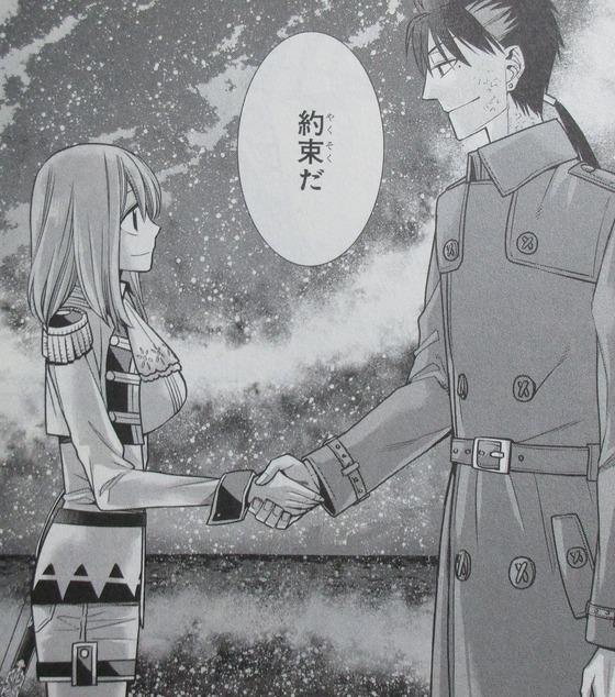 魔女の下僕と魔王のツノ 11巻 感想 00048