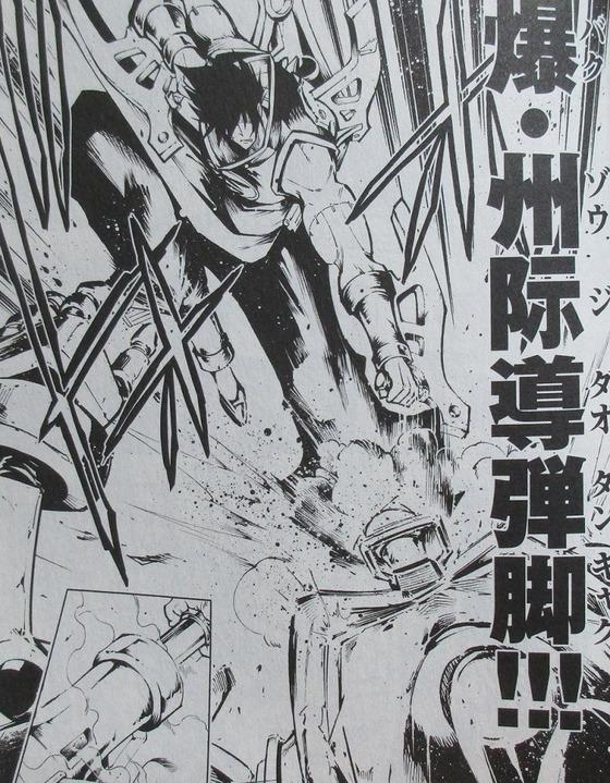 シャーマンキング レッドクリムゾン 1巻 感想 00063