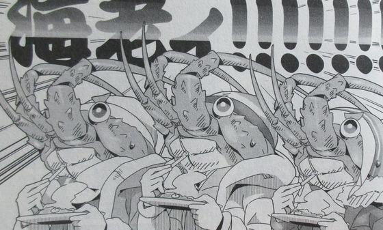 ゆるキャン 9巻 感想 00060