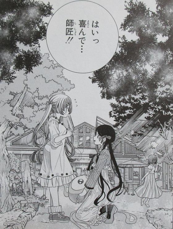 あまんちゅ 15巻 感想 00069