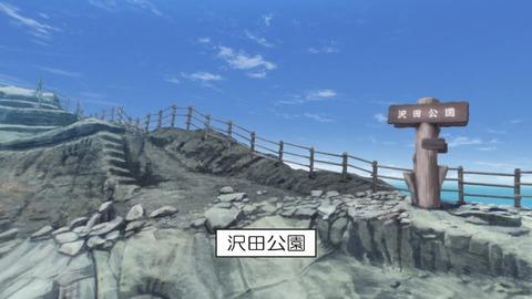 ゆるキャン 2期 第11話 感想 ネタバレ 1226