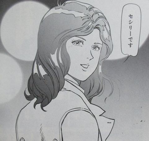 機動戦士ガンダムF91 プリクエル 1巻 感想 ネタバレ 66
