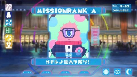 デカダンス 第7話 感想 00054