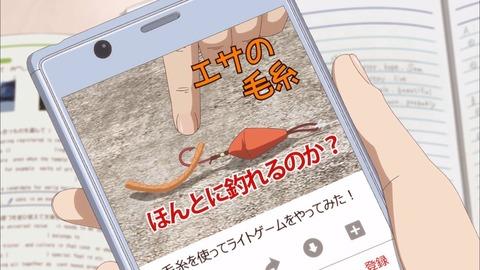 放課後ていぼう日誌 第7話 感想 00908