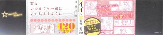 トニカクカワイイ 9巻 感想 00049