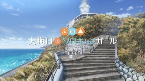ゆるキャン 2期 第1話 感想 01173