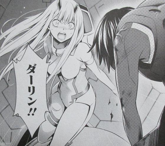 ダーリン・イン・ザ・フランキス 8巻 最終回 感想 00037
