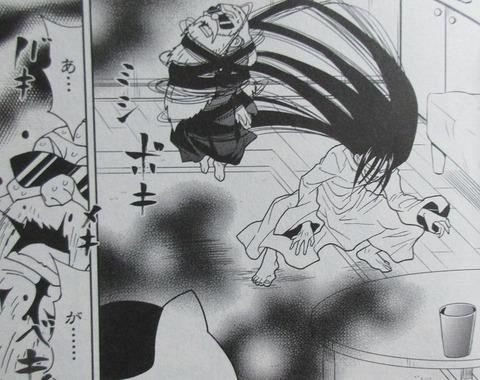 マテリアル・パズル 神無き世界の魔法使い 6巻 感想 36