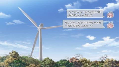 ゆるキャン 2期 第3話 感想 025