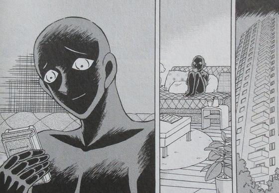 犯人の犯沢さん 5巻 感想 00009