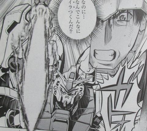 ガンダム0083 REBELLION 15巻 感想 73