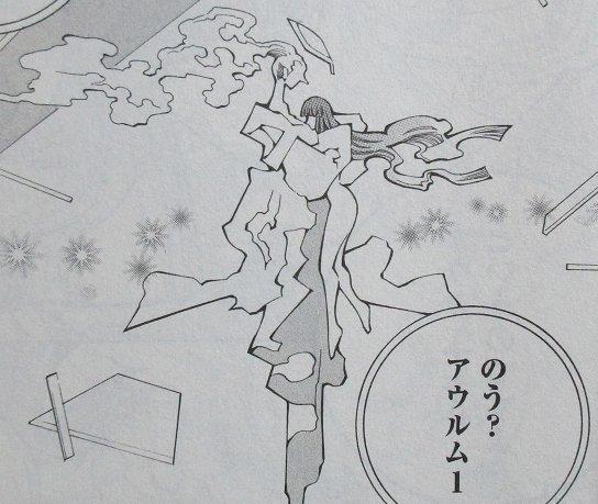 スーパーロボット大戦OG RoA BAD BEAT BUNKER 6巻 感想 00019