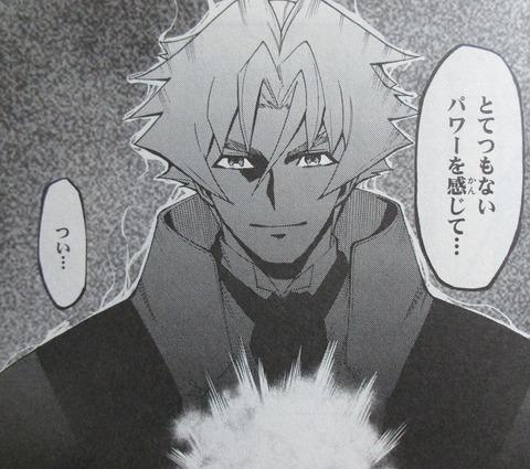 ガンダムビルドダイバーリゼ 3巻 最終回 感想 017