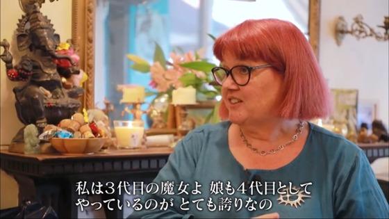 Fate Project 大晦日TVスペシャル2019 感想 01199