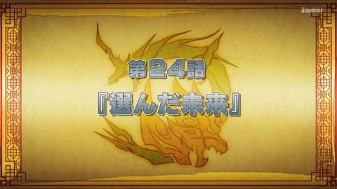 SDガンダムワールドヒーローズ 第24話 最終回 感想 51